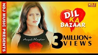 Raju Punjabi All Time Hits # Dil Ka Bazaar (Full Song) Official Video # Anjali Raghav # NDJ Music