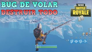 BUG TO FLY ET DESTRUCT ALL / FORTNITE CHILE