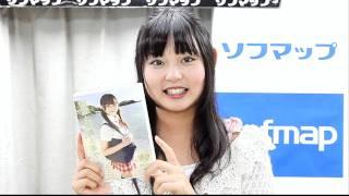 DVD『制服と沖縄とまや』発売記念イベント。 DVDの内容は、夏らしくはじ...