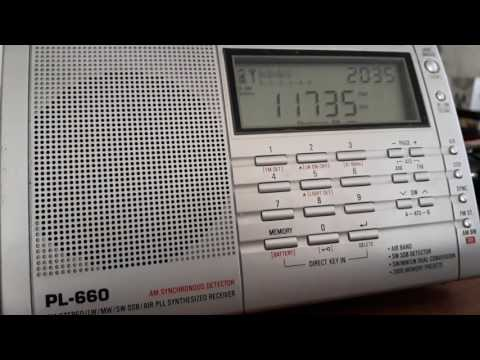 Zanzibar Broadcasting Corporation (Dole, Tanzania) - 11735 kHz