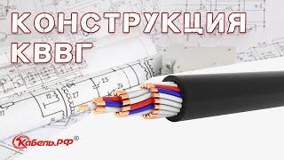 Производство кабеля КВВГ - Кабель.РФ(В ролике показан весь технологический процесс изготовления кабеля КВВГ., 2011-10-11T07:38:18.000Z)