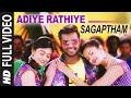 Adiye Rathiye Full Video Song || Sagaptham || Shanmuga Pandian, Neha Hinge, Subrah Iyappa