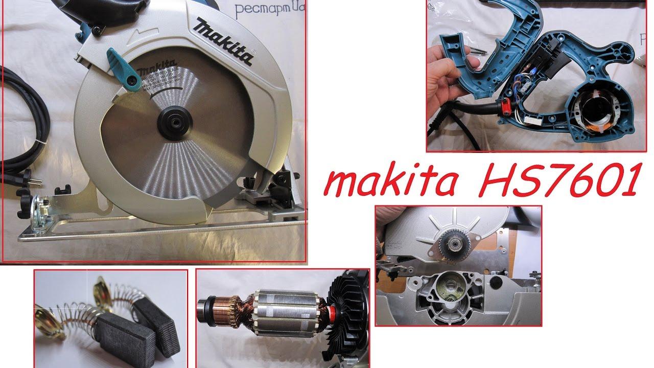 Цены на makita пила дисковая makita hs7601 дисковая пила makita 5704r дисковые пилы makita 5704 r. 3 999 грн. Купить. В klondayk. Com. Ua. Гарантия.