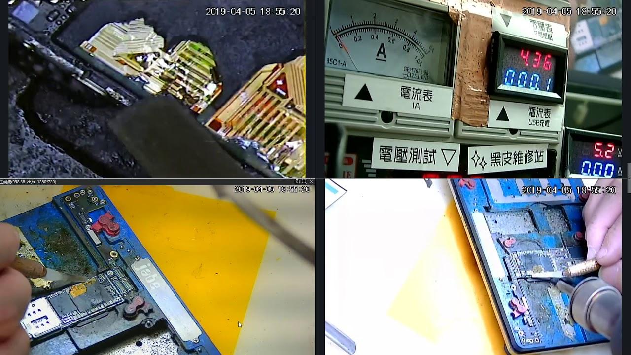 黑皮維修站☆手機專業維修☆iPhone 7 Plus 上蓋更換完整龜速版 - YouTube