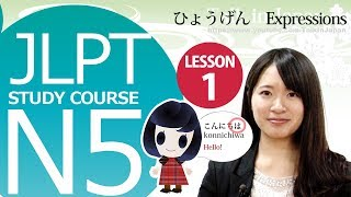 "JLPT N5 Lesson 1-2  Japanese Basic Expressions""hello"",""how do you do"" and ""Nice to meet you""日本語能力試験"