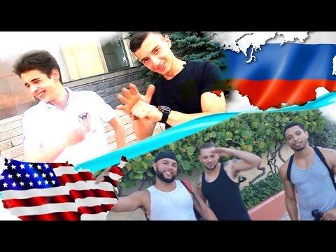 Социальный эксперимент в  России и Америке