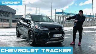 Chevrolet Tracker - тест драйв от CarChef 2021 (Шевроле Трэкер)