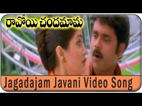 Jagadajam Javani Video Song || Ravoyi Chandamama Movie ||   Nagarjuna Akkineni,Keerthi Reddy