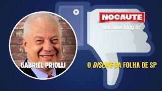 BRIGA CONJUGAL: FOLHA DEIXA O FACEBOOK POR ASSÉDIO DE MERCADO thumbnail