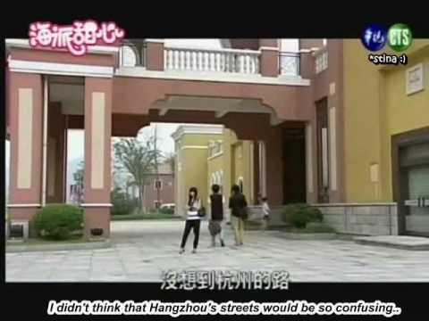 Hi My Sweetheart Episode 2.4 [ENG SUB]