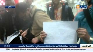 المطار الدولي بفرطاج يشهد فوضى عارمة  بسب تعطل الخطوط الجوية الجزائرية