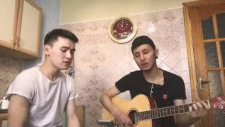 Кавер на песню Taspay-Суйгенди суй Багдат&Алмас