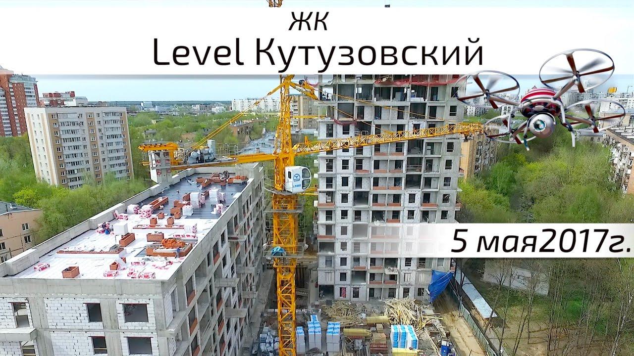 Справка об окружении Кутузовская Справка для работы в МО для иностр граждан Шебашёвский проезд