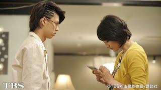 シオ(矢田亜希子)は、元夫への未練を断ち切ろうとするが、仕事も休み部屋...