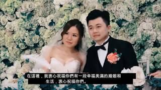 Attending Brother's Wedding With My Fiancee in Hong Kong | AMWF | LDR | #Vlog16 with hero6 & G7x Video