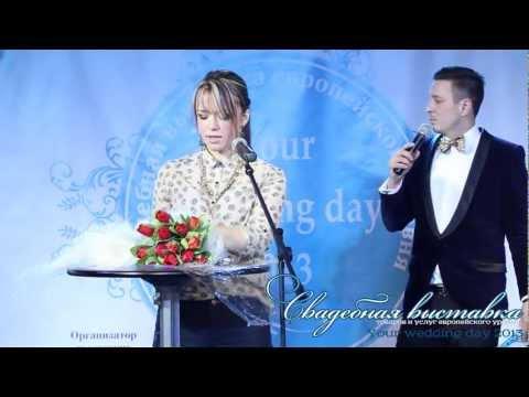 Видео Фото Идеи и факты Тамада на свадьбу, юбилей в Москве