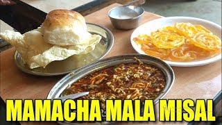 Mamacha Mala Chuliwarchi Misal, Nashik   Address   Menu   Price   Street Food Of India - Biker Aman