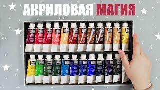ОБЗОР Что не так с красками? Зачем нужны МЕДИУМЫ?