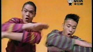 NEW JACK SWING!! L.L BROTHERS JAPANESE AD@1992