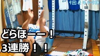 投手戦を勝ちきり三連勝!勝利に安堵するドラゴンズファン【7月2日 中日vs阪神】