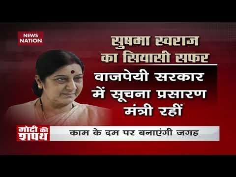 Congress MLA Alpesh Thakor showers money on stage by News Nation