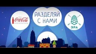 Итоговый ролик о проведении всероссийского экологического урока