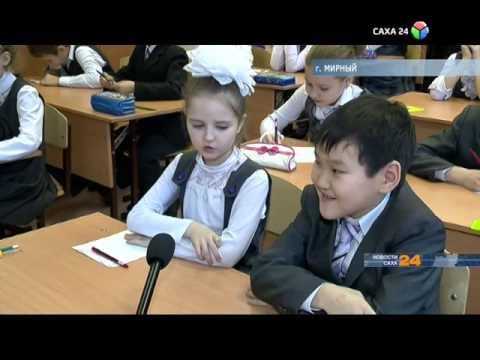 Для перевода в пятый класс выпускникам начальной школы теперь придется сдавать переводные экзамены