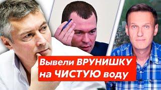 Ройзман РАЗНОСИТ ложь Дегтярева после РАССЛЕДОВАНИЯ Навального