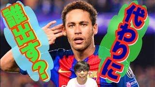 「サッカーを楽しく詳しくなろう!」 HipHopArtist''Leo the twoface''...