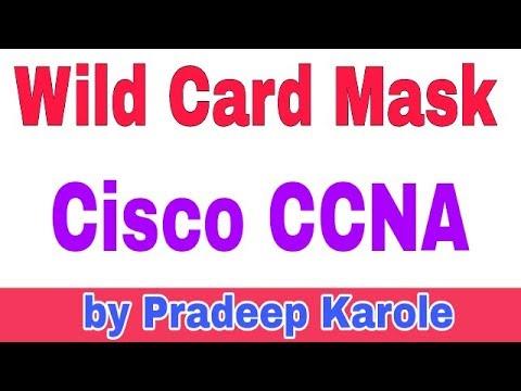 Wild Card Mask in Hindi | Cisco CCNA...