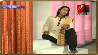 PREEN JO PEGHAM By GH ALI SAMON Kashish Tv   YouTube