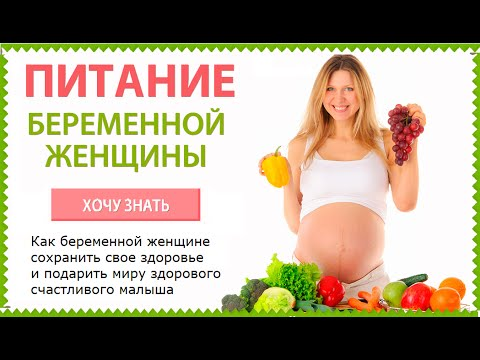 Отеки при беременности и как от них избавиться как