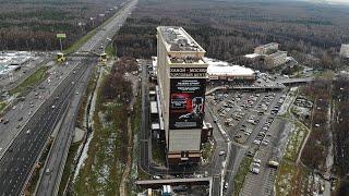 видео Электронное табло астана