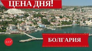 видео Туры в Болгарию из Киева автобусом, авиатуры в Болгарию, горящие туры в Болгарию, отдых в Болгарии