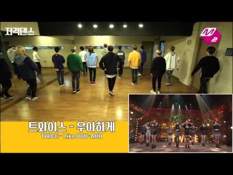 Seventeen Dance To Girl Groups (Twice,Apink,Rainbow,Red Velvet & Afterschool)