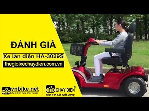 Đánh giá xe lăn điện HA-3029S