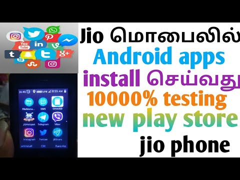 Jio Phone Omnisd App Download