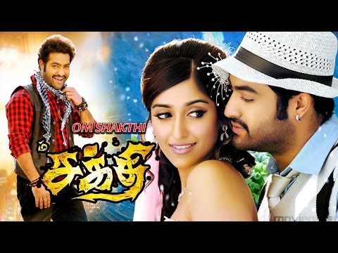 om sakthi tamil full movie | jnr ntr tamil...