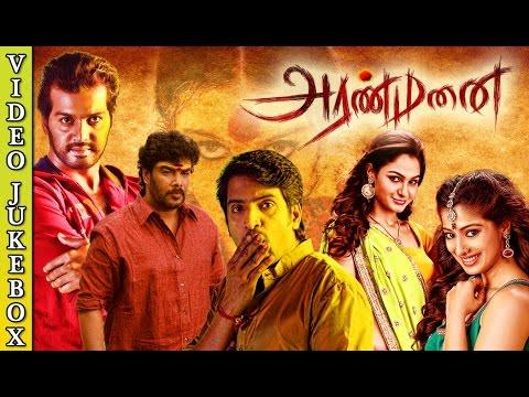 Aranmanai (2014) All Video Songs Jukebox   Sunder C, Andrea, Hansika Motwani   Latest Tamil Songs