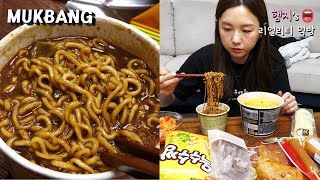 Real Mukbang:) Most Loved Korean Convenience Store Food ★ ft. Cup Noodle, Gimbap, Sweets And More!!