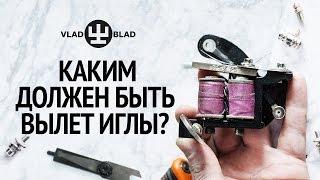 видео Мощность швейной машины или сила прокола иглы