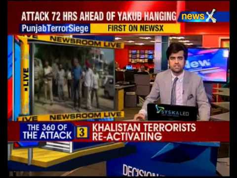 Terrorist attack in Punjab's Gurdaspur district