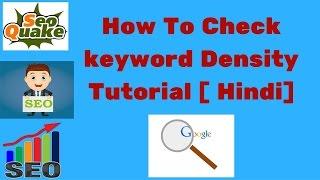 How to Check keyword Density   keyword Density Checker Tool Part-4 [Hindi]