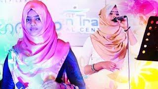 മാപ്പിളപ്പാട്ടില് വിസ്മയം തീര്ത്ത്  | Hit Songs Of Anjala Nusrin | Mappilappattukal