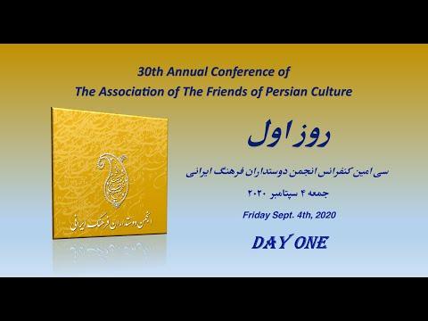 FOPCA Conference 2020-Day 1-کنفرانس انجمن دوستداران فرهنگ ایرانی