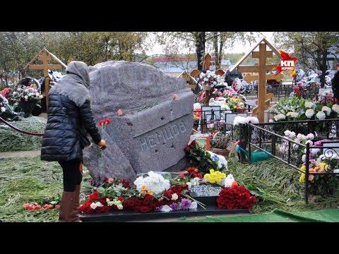 На могиле Бориса Немцова установили памятник