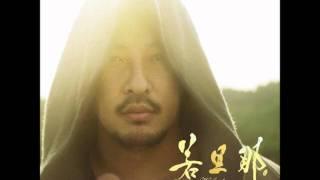 若旦那 - 何かひとつ(Producer's Acoustic Version)