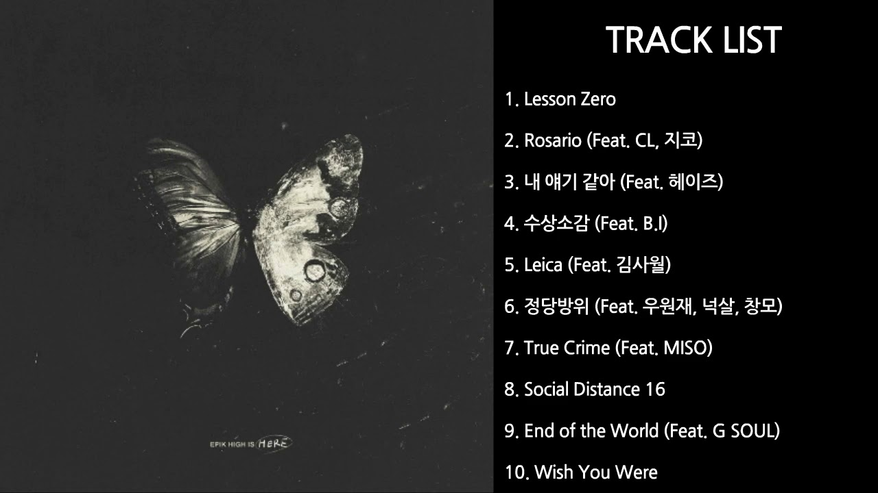 [FULL ALBUM] Epik High Is Here 上 전곡듣기, 전체듣기 playlist