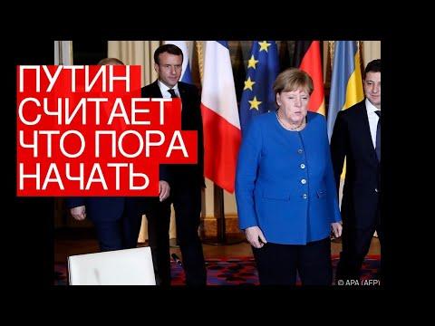 🔴 Путин считает, чтопора начать «серьезные переговоры» поСНВсСША