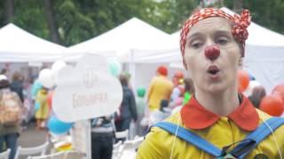 Детский инклюзивный фестиваль Больничных клоунов «Рыжий»(5 июня 2016 год, Сад им. Баумана, Москва. Фестиваль «Рыжий» – это уникальный формат детского праздника, придум..., 2016-06-25T06:15:51.000Z)